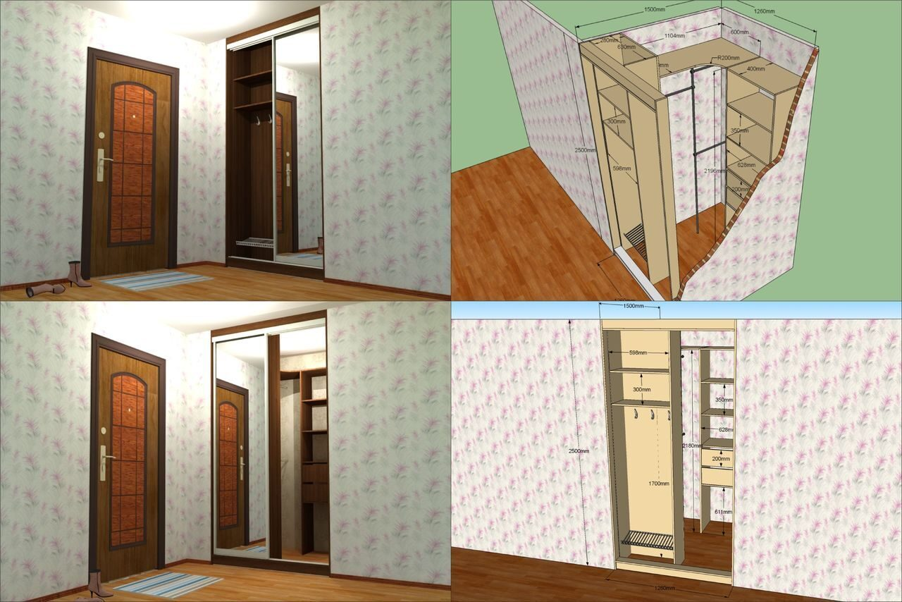 Как сделать двери в гардеробную своими руками 111